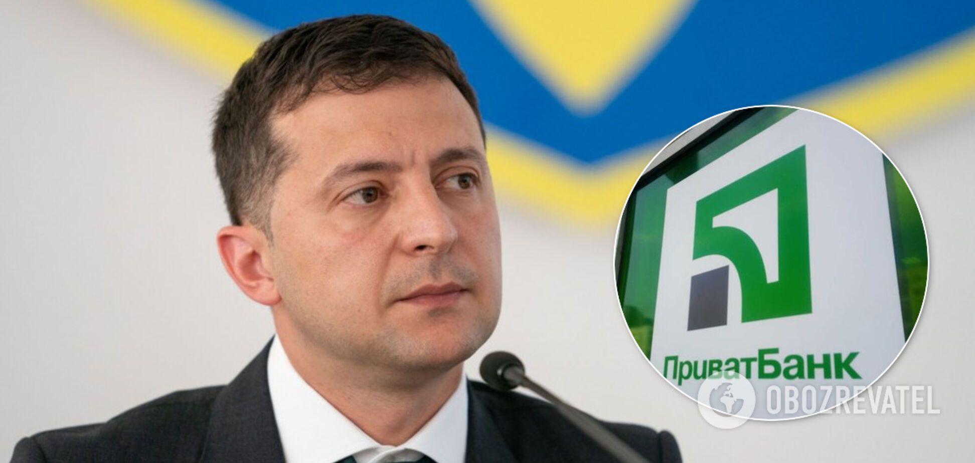 У Порошенка закликали Зеленського терміново підписати закон про банки
