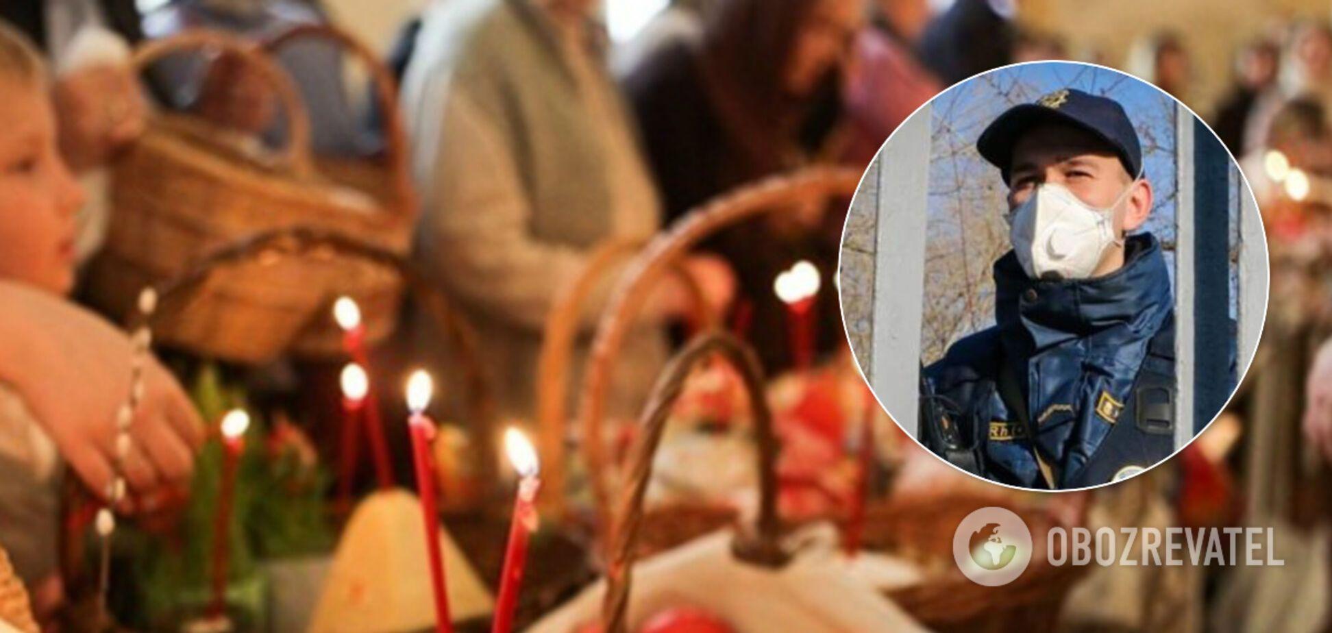 У поліції пообіцяли не виганяти українців із храмів на Великдень