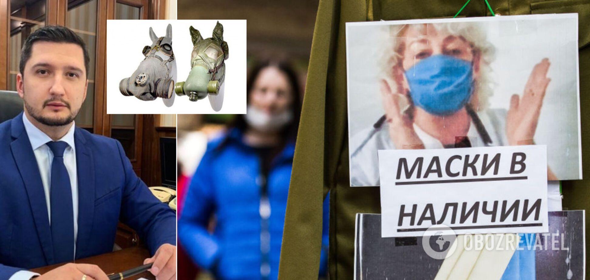Протигази для коней, протерміновані маски та консерви з СРСР: що відбувається на складах Держрезерву в розпал пандемії