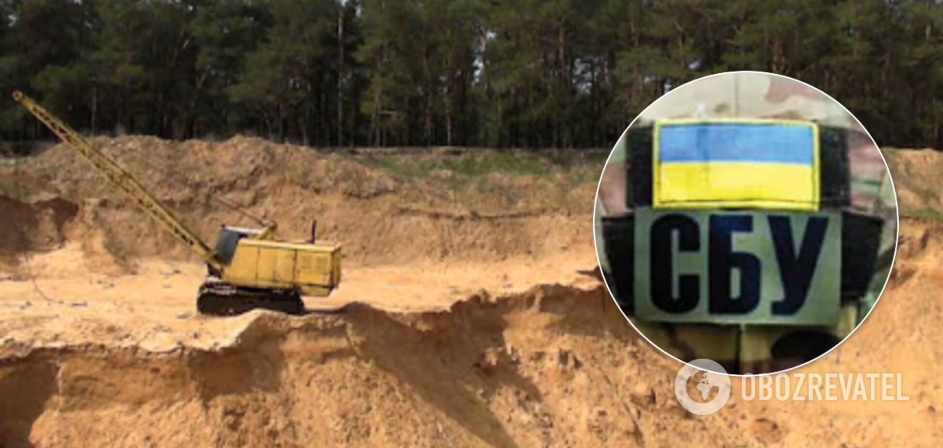 Украли песка на 65 млн: на Харьковщине нанесли критический удар по природе
