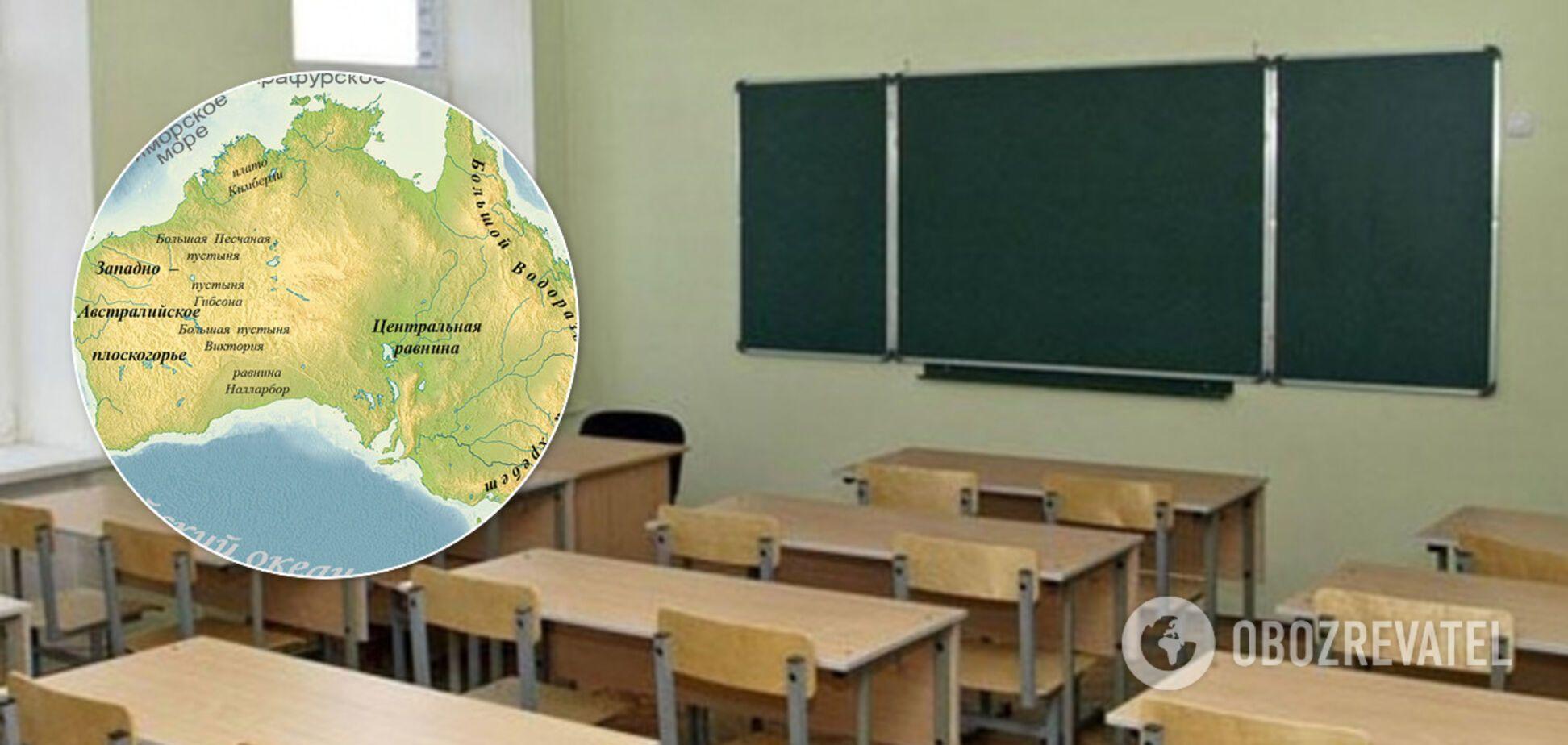 Учитель перепутала океаны в эфире 'Всеукраинской школы онлайн'. Курьезное видео
