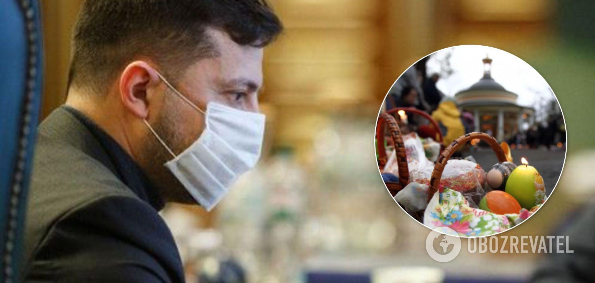 У Зеленского выступили с важным заявлением о коронавирусе после Пасхи
