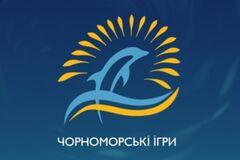Фестиваль 'Черноморские игры-2020' перенесли: когда состоится музыкальный конкурс