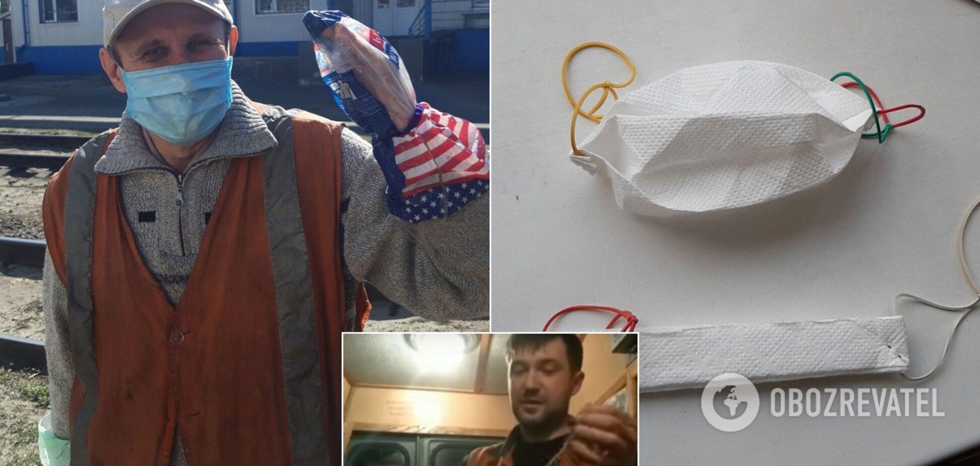 Маски із гардин, замість рукавичок – упаковка від батона: як 'Укрзалізниця' нехтує людьми у пік коронавірусу