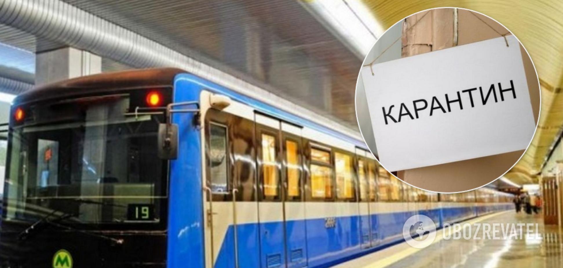 Коли відкриють метро у Києві: названа дата