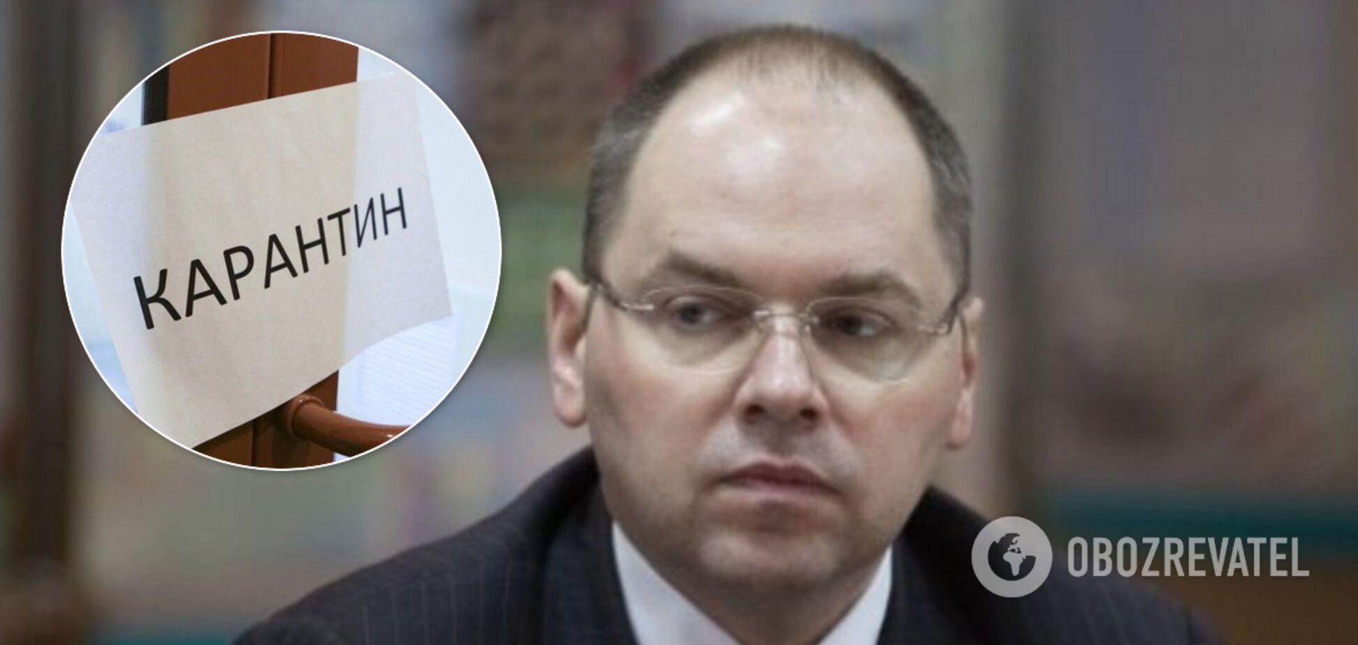 Глава МОЗ озвучив позитивні новини про скасування карантину в Україні