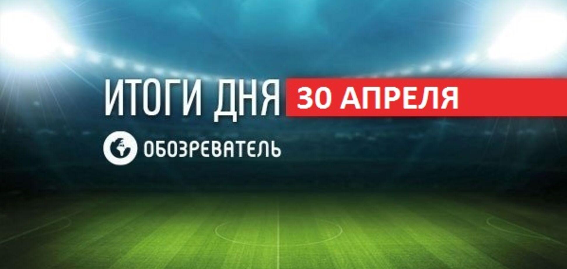 Уткін поставив на місце Соловйова: спортивні підсумки 30 квітня