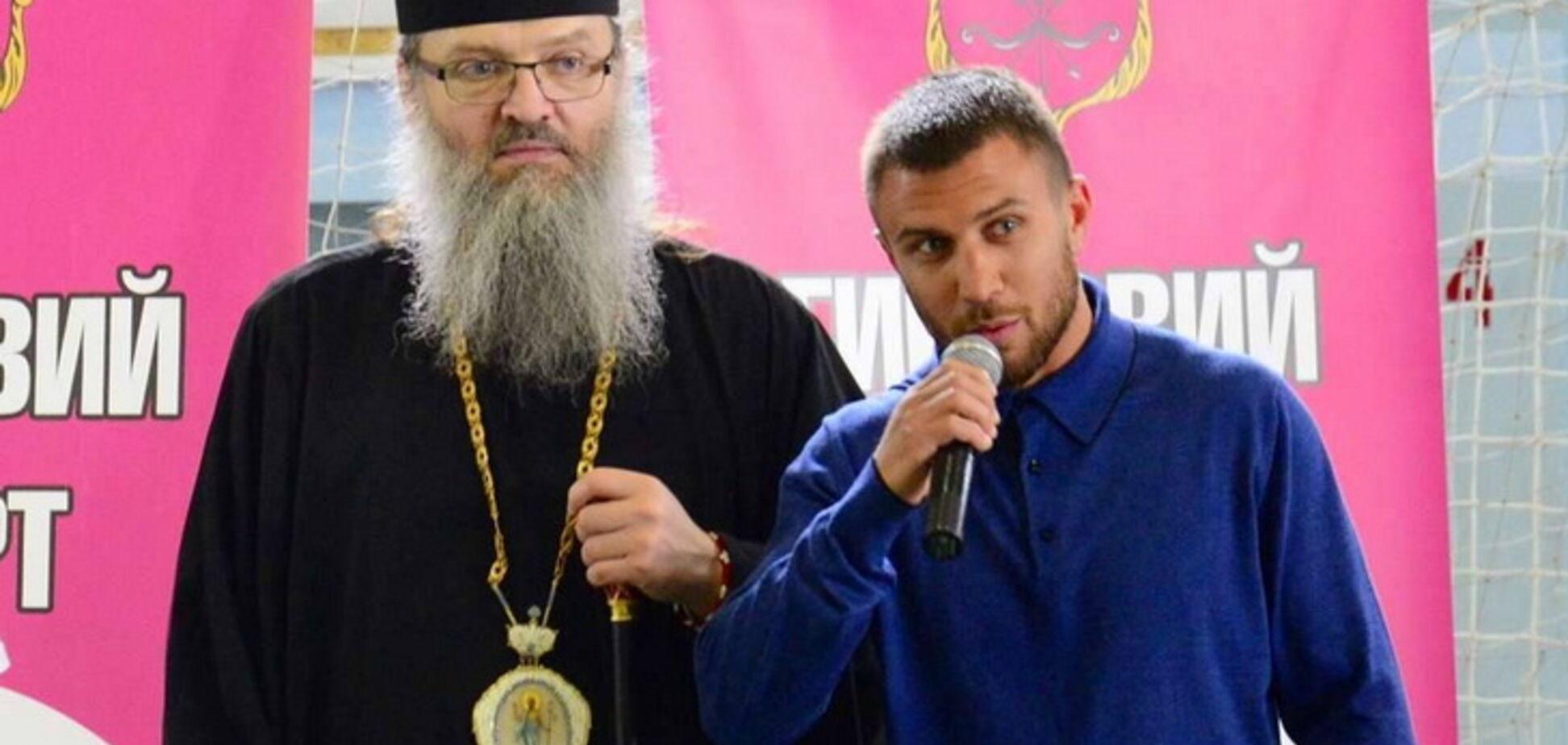 Ломаченко викликав нові суперечки, підтримавши УПЦ МП: у мережі заговорили про вербування