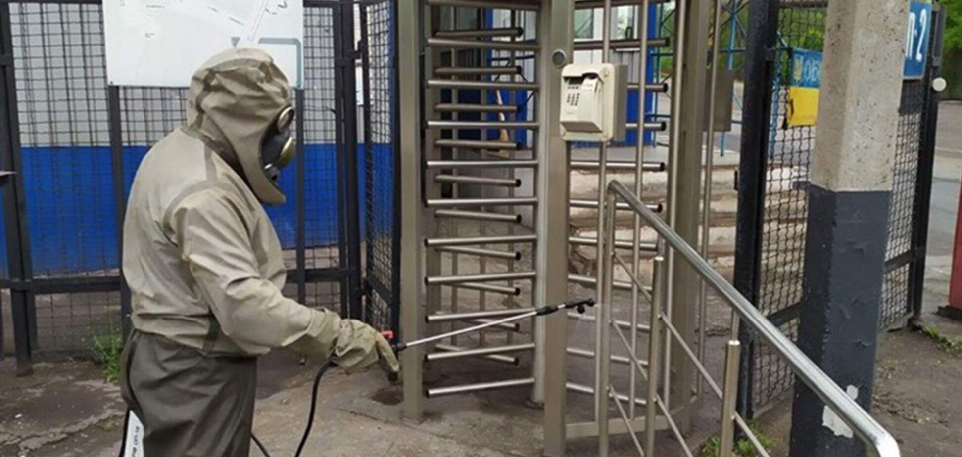 На найбільших підприємствах Дніпропетровщини провели дезінфекцію. Фото