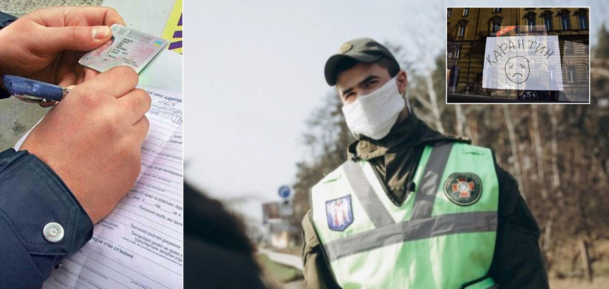 Масові зібрання й ходіння без маски: за що все ще можуть оштрафувати в Україні