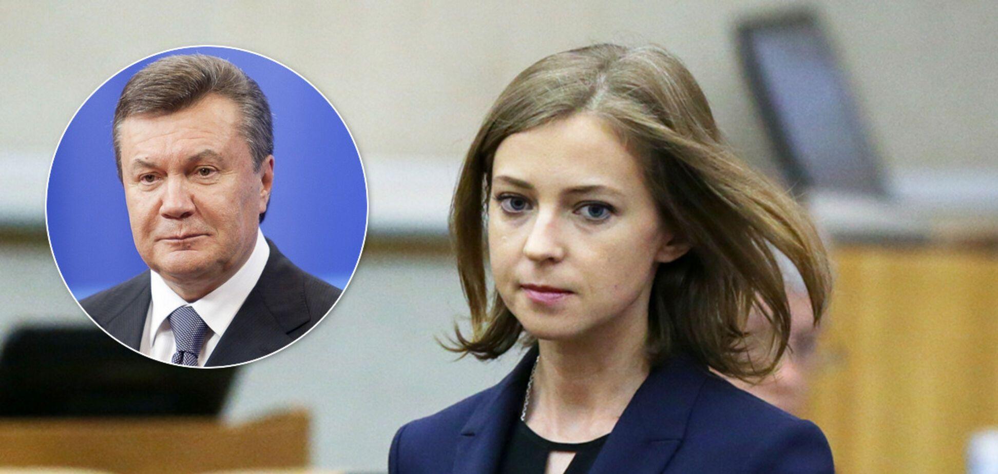 'Повторив би долю Каддафі': Поклонська розповіла про майбутнє Януковича в Україні