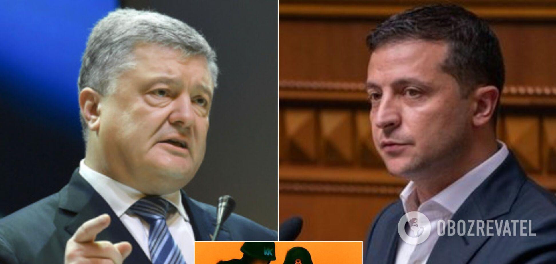 Порошенко зажадав у Зеленського терміново скликати РНБО: потужне звернення