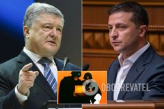 Порошенко потребовал у Зеленского срочно созвать СНБО: мощное обращение
