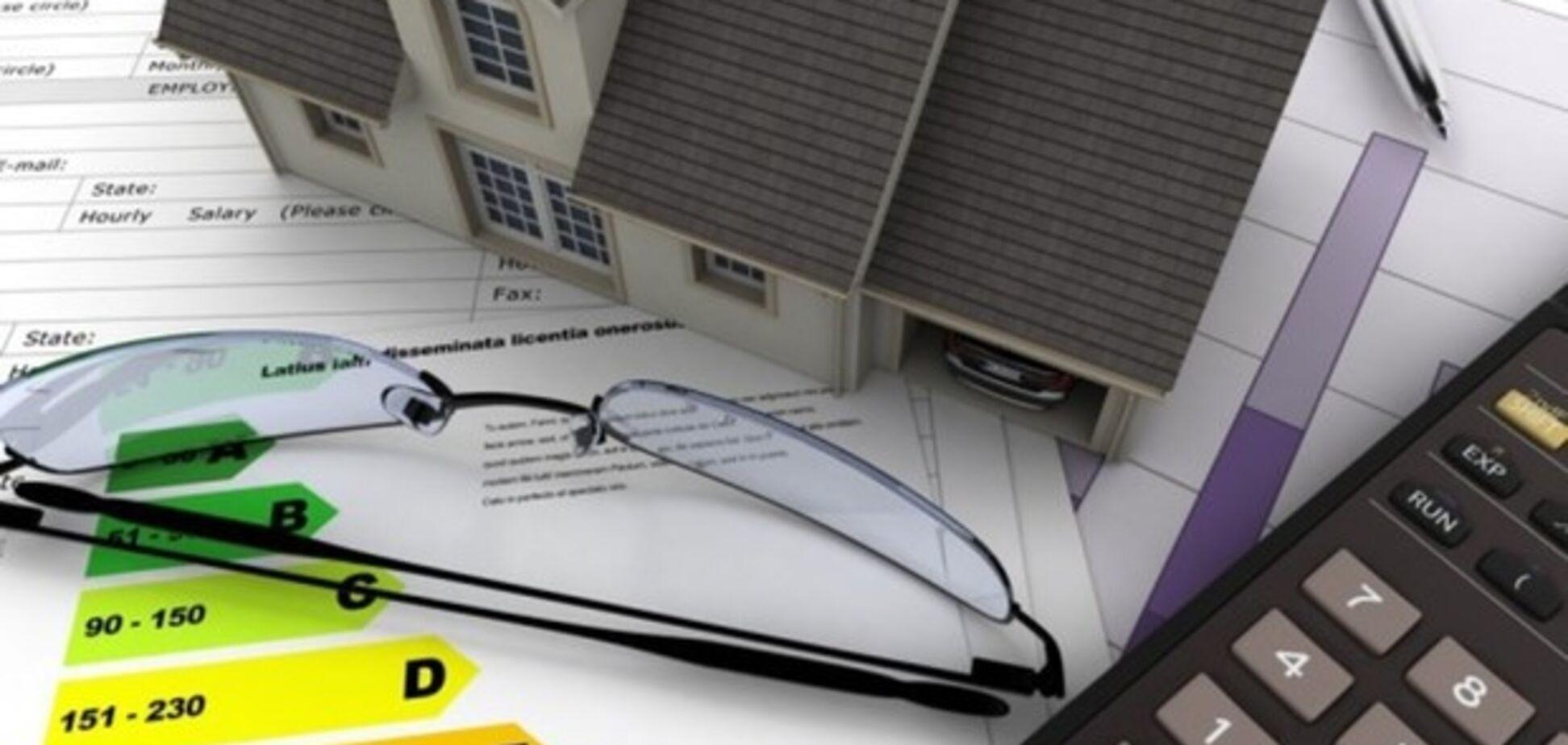 Как улучшить энергоэффективность дома: в Минрегионе дали несколько советов