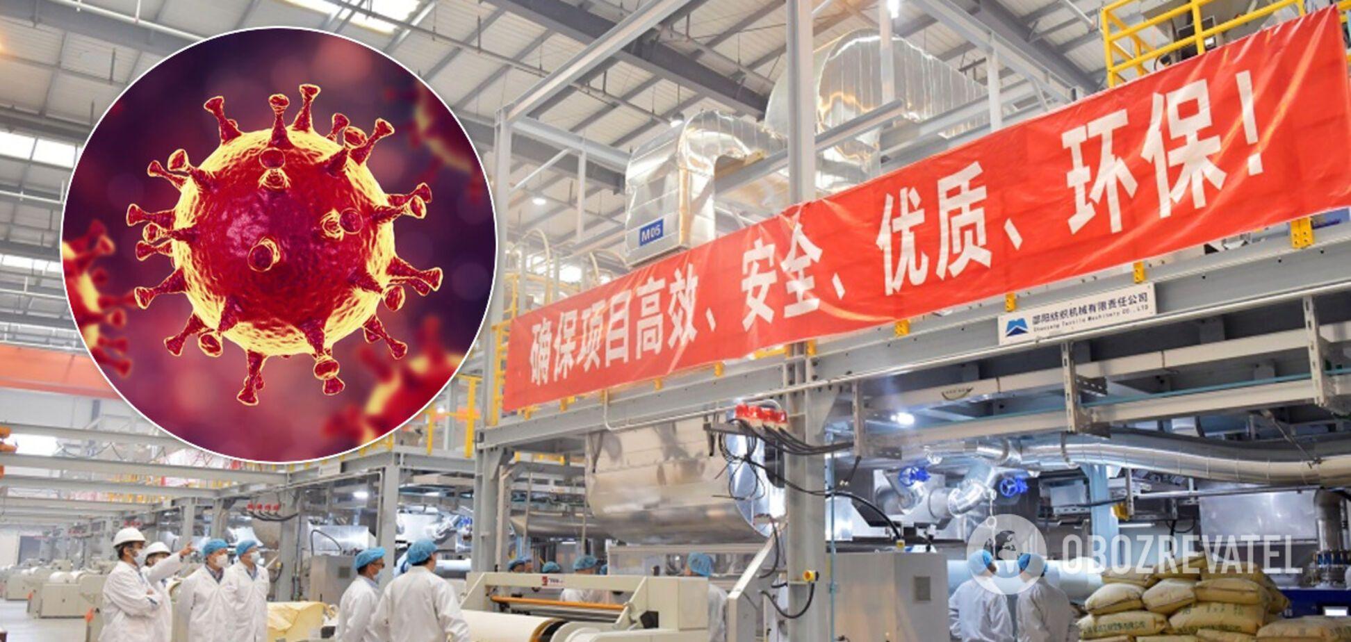 Стали снабжать весь мир: как Китай совершил экономическое чудо в период карантина