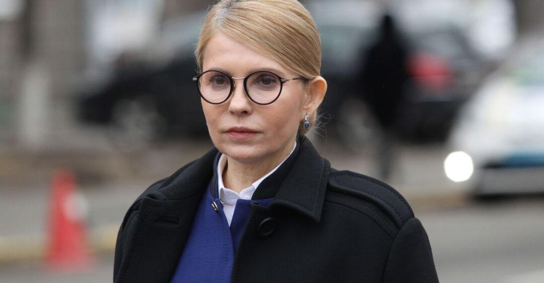 Зеленский должен объяснить украинцам 'цену' нового транша МВФ – Тимошенко