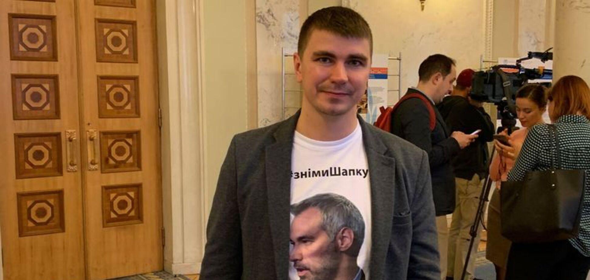 Нардеп заявил, что Венедиктова блокирует суд над экс-замглавы НБУ Приходько