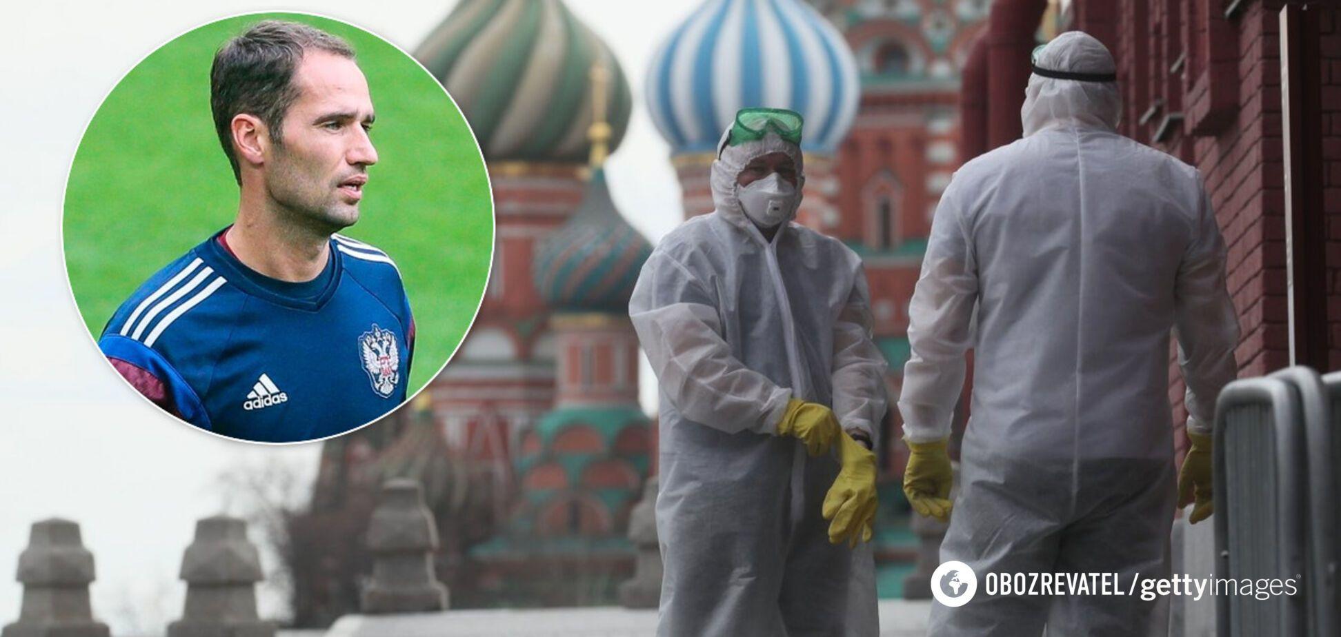 Бывший футболист сборной России Роман Широков назвал последствия коронавируса для России