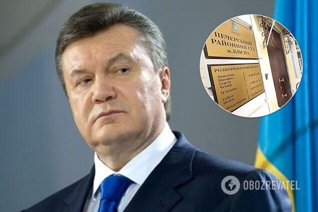 Вбивства під час Революції Гідності: суд виніс рішення про арешт Януковича