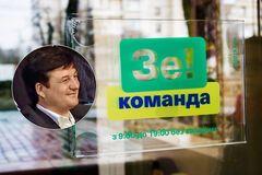 Экс-'король контрабанды' Павлюк возглавил кампанию 'Слуги народа' на следующих выборах – СМИ