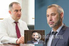 Возмездие за борьбу со схемами: кто и почему решил убрать Верланова, Нефьодова и Рябошапку