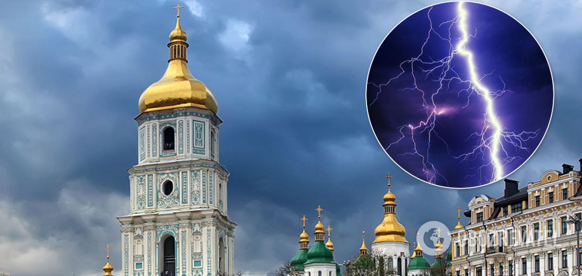 На Киев надвигается шторм. Иллюстрация