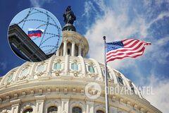 США хотят ввести новые санкции против России: появился документ