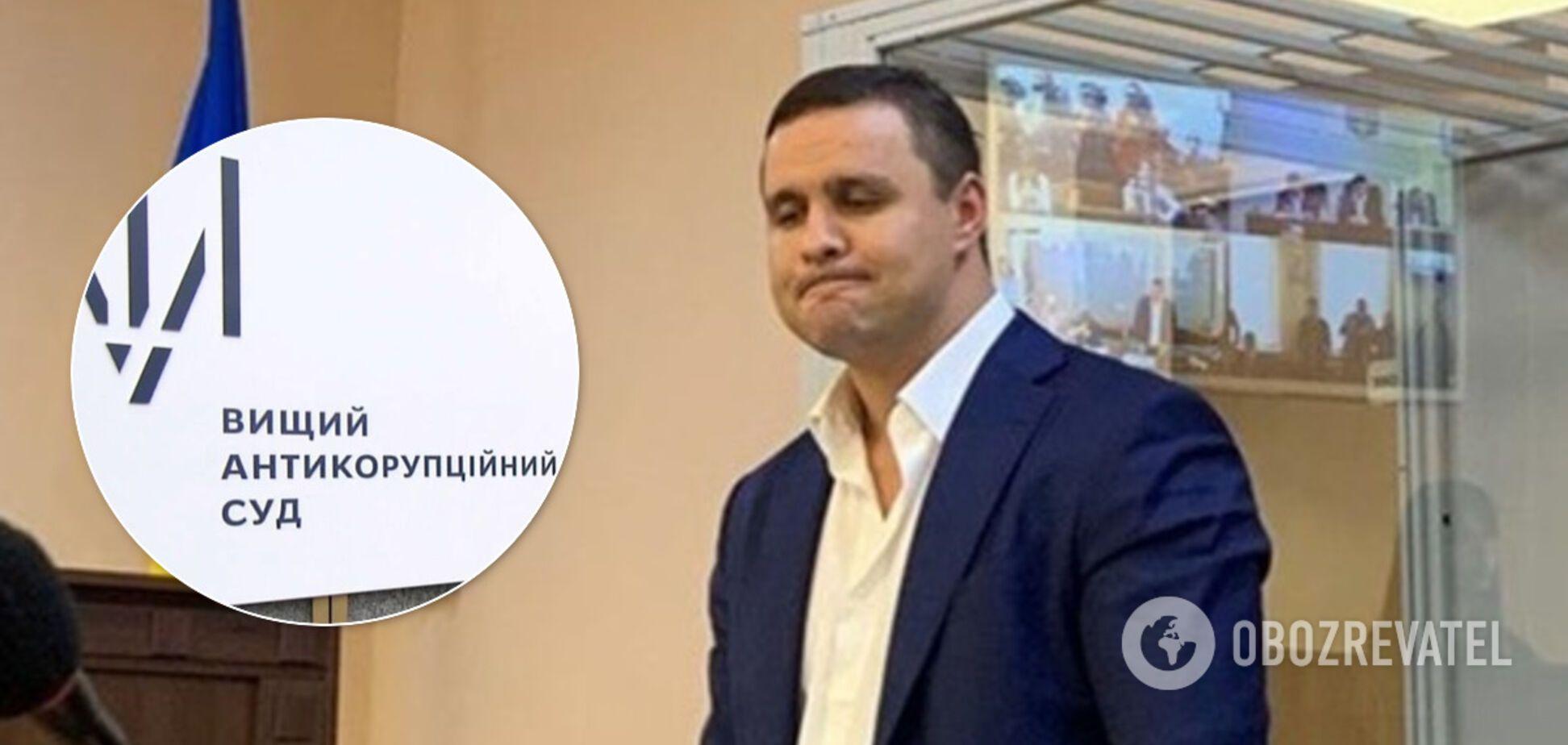 Суд виніс скандальне рішення щодо Микитася і зняв усі зобов'язання – журналістка