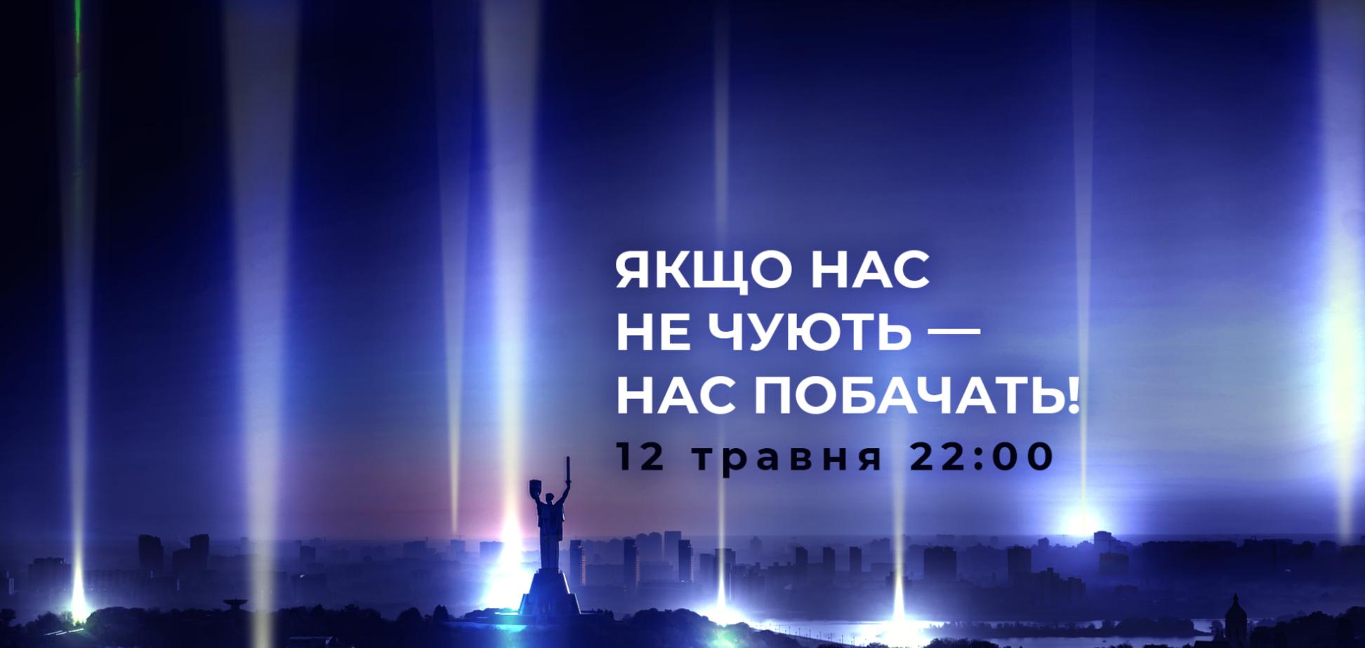 'Якщо не чують – нас побачать!' В Україні відбулася потужна акція на підтримку культури і шоу-бізнес