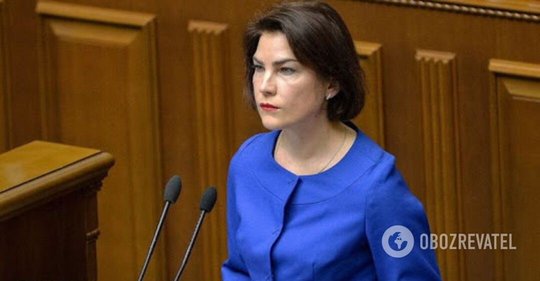 У Венедиктовой начали расследование против сотрудника Офиса генпрокурора