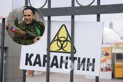 В 'ЛНР' взбунтовались против карантина: не на что жить. Видео