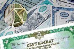 Смолій прокоментував звинувачення про створення 'піраміди ОВДП'