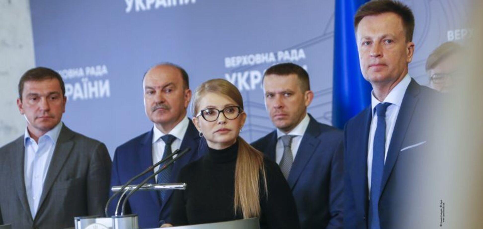Тимошенко закликала уряд ввести обов'язкове медичне страхування