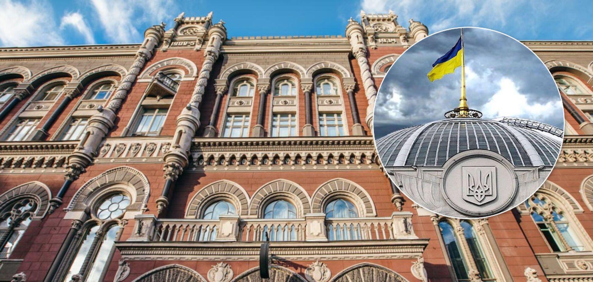 МВФ досі не визначився, коли дасть Україні кредит: питання не включили в календар