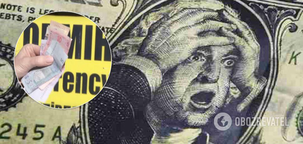 Доллар подешевел до 26,6 грн, а евро пробил психологическую отметку: как поменялся курс