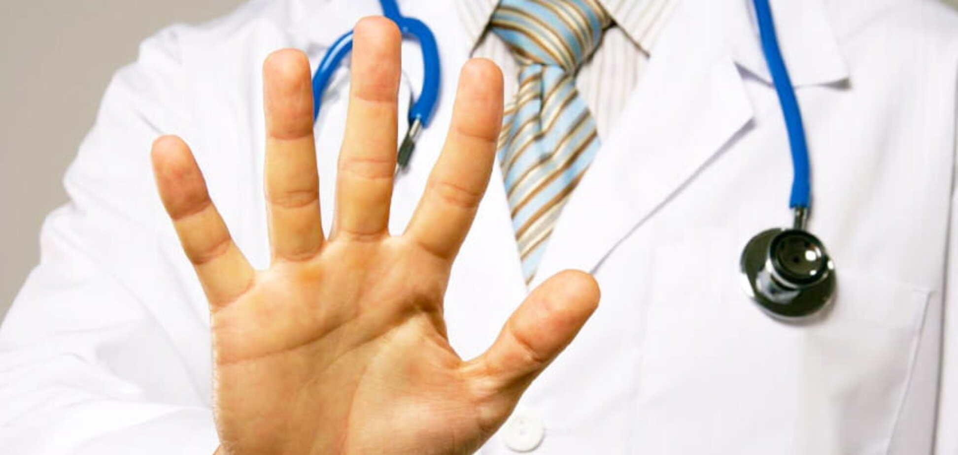 Чи має право лікар відмовити в прийомі: що робити в такому випадку жителям Дніпра