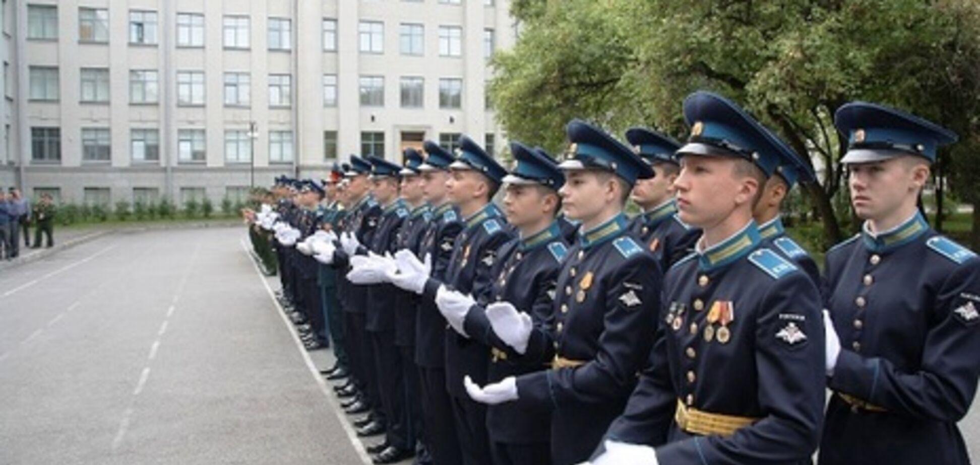 Курсанты в России