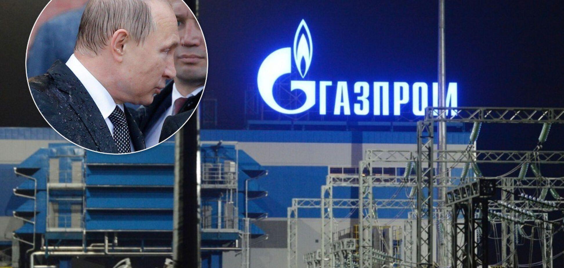 'Газпром' заключил крупнейший контракт на поставку газа самому себе