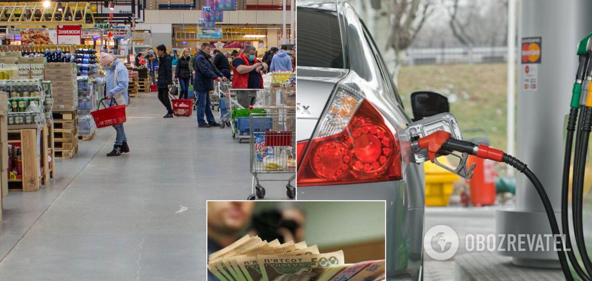 В Украине с начала года цены выросли на 1,5%