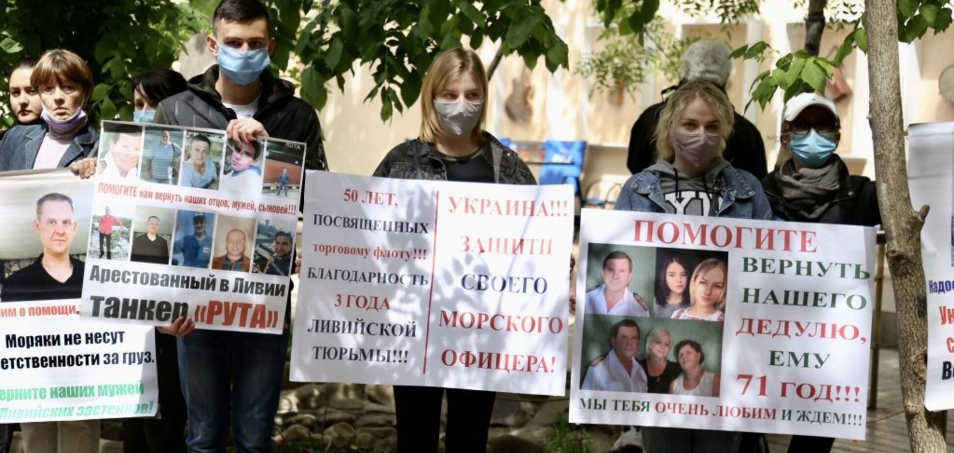 Українські моряки оголосили голодування в тюрмі Лівії: рідні бояться за їхні життя