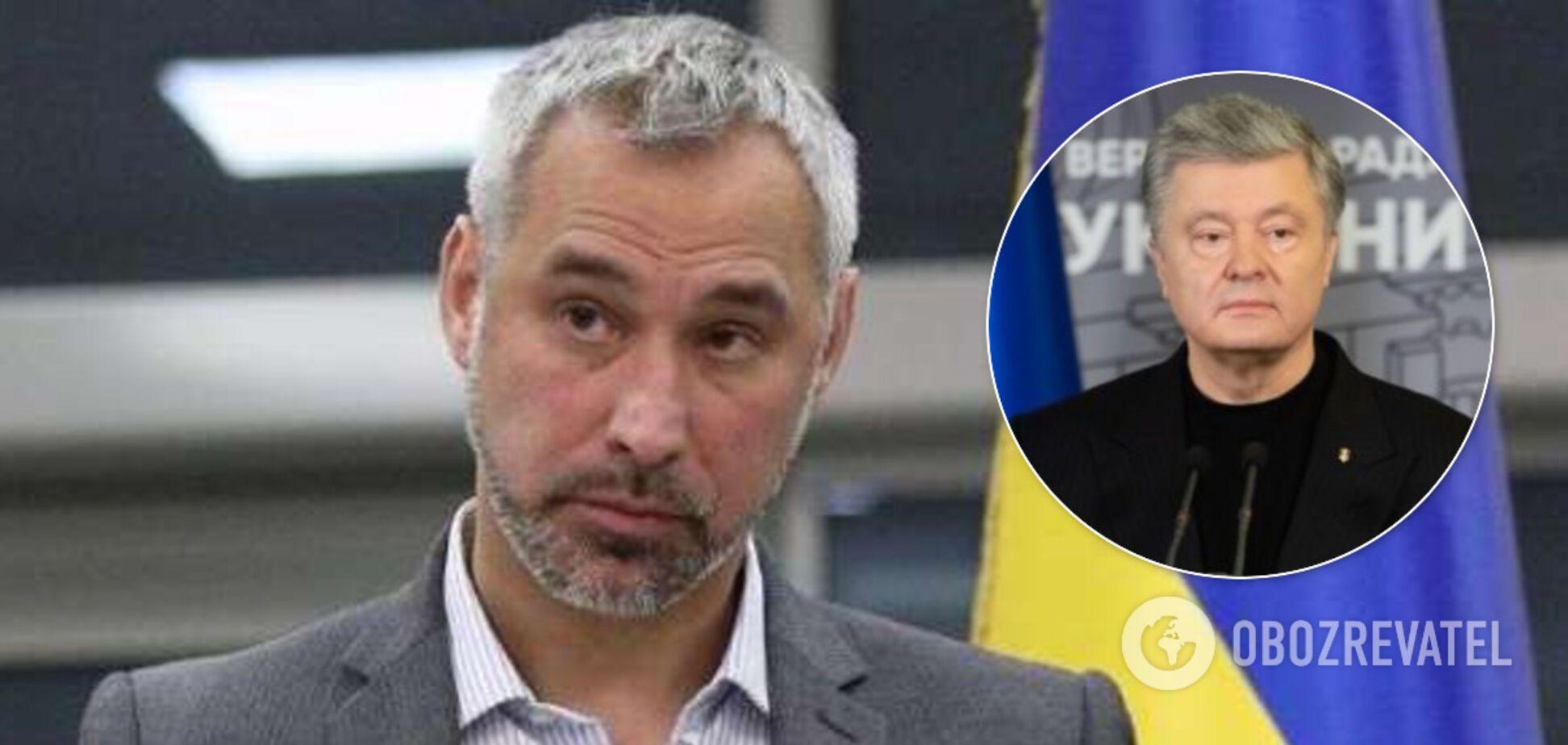 Бывший генпрокурор Рябошапка обсуждал 'дела Порошенко' с Зеленским – СМИ
