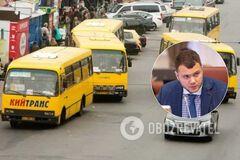 В Украине могут исчезнуть маршрутки: Криклий рассказал, чем заменят