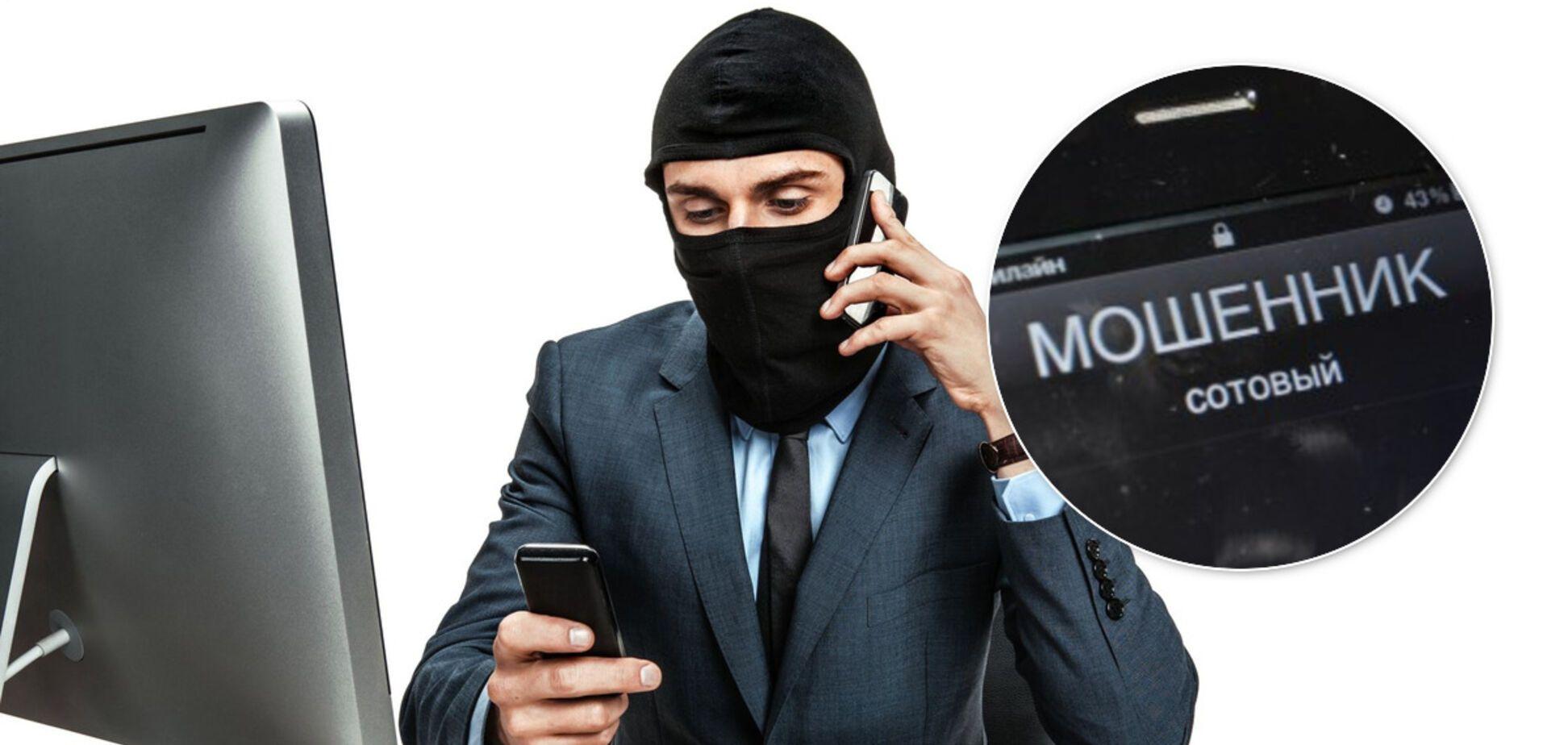 Счета украинцев массово 'блокируют': мошенники рассылают опасные СМС