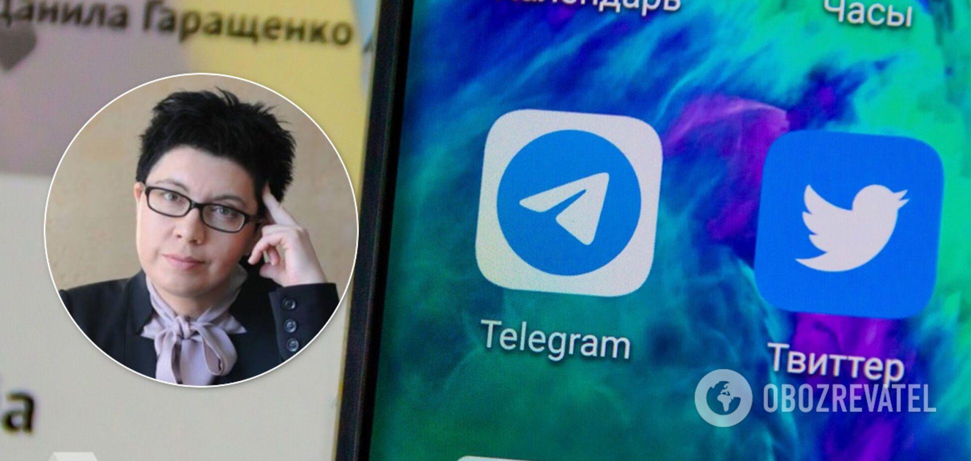 Подгорная предложила запретить Telegram в Украине: посыпалась критика