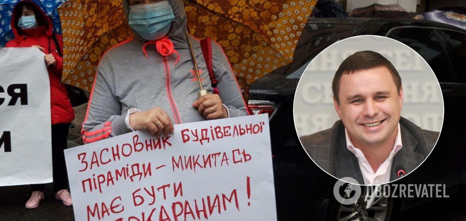 Микитася отправили под домашний арест: застройщик не заплатил залог