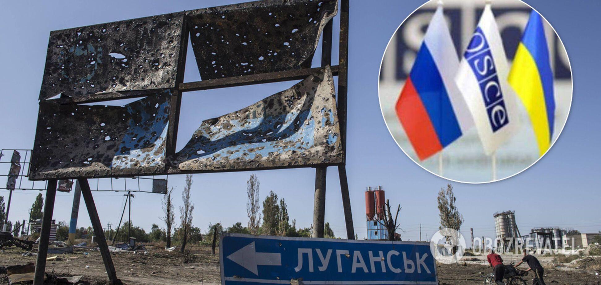 Переговори ТКГ щодо Донбасу