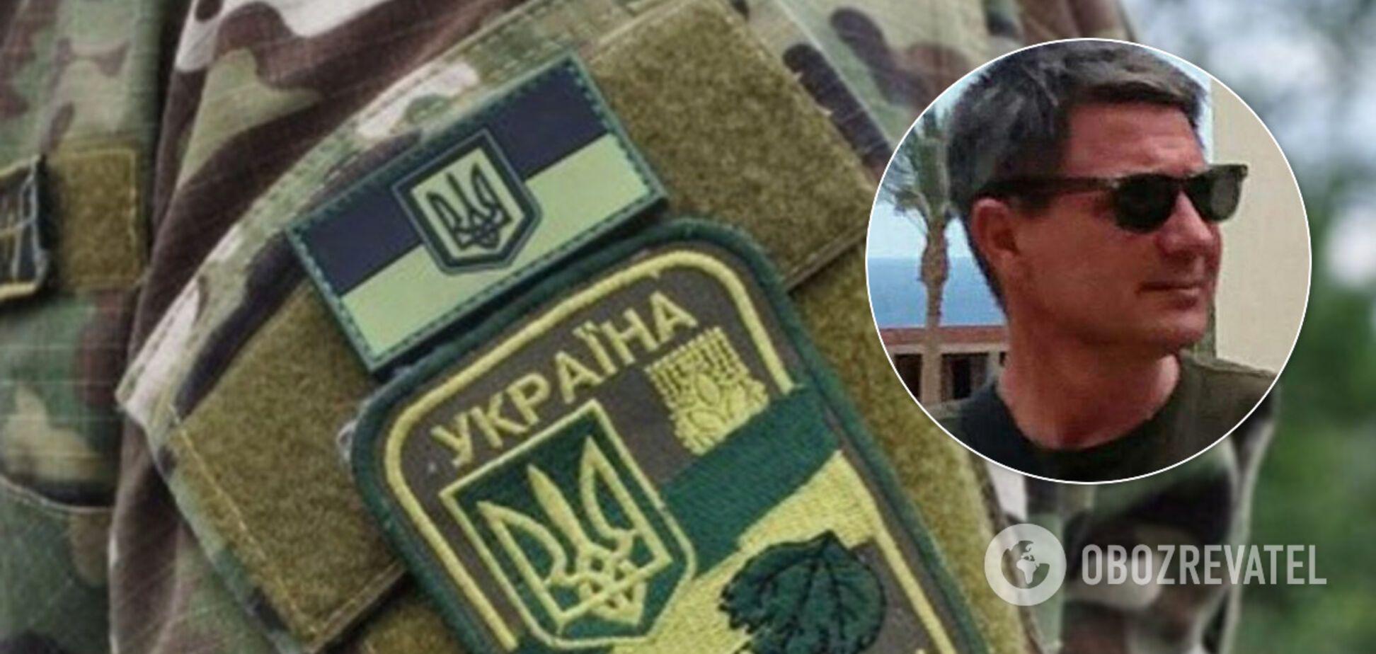 Майор ЗСУ Андрій Нектовенко