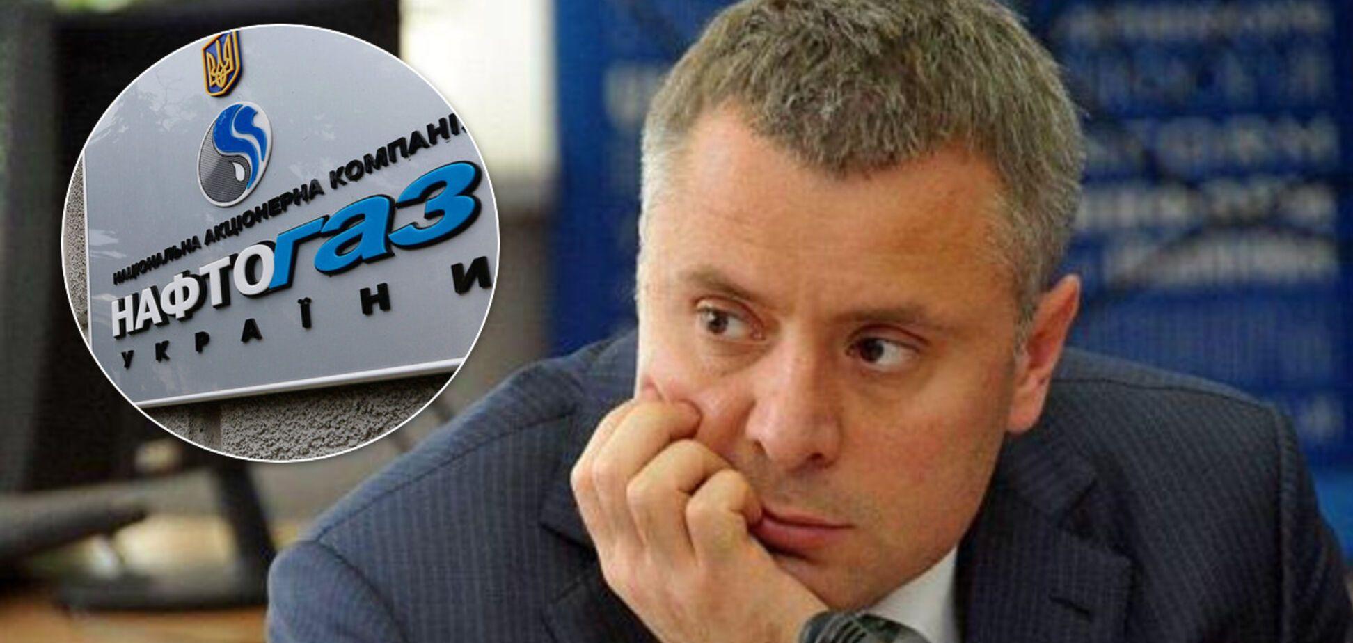 'Нафтогаз' потерял на импорте $350 млн: Витренко указал на ошибку компании