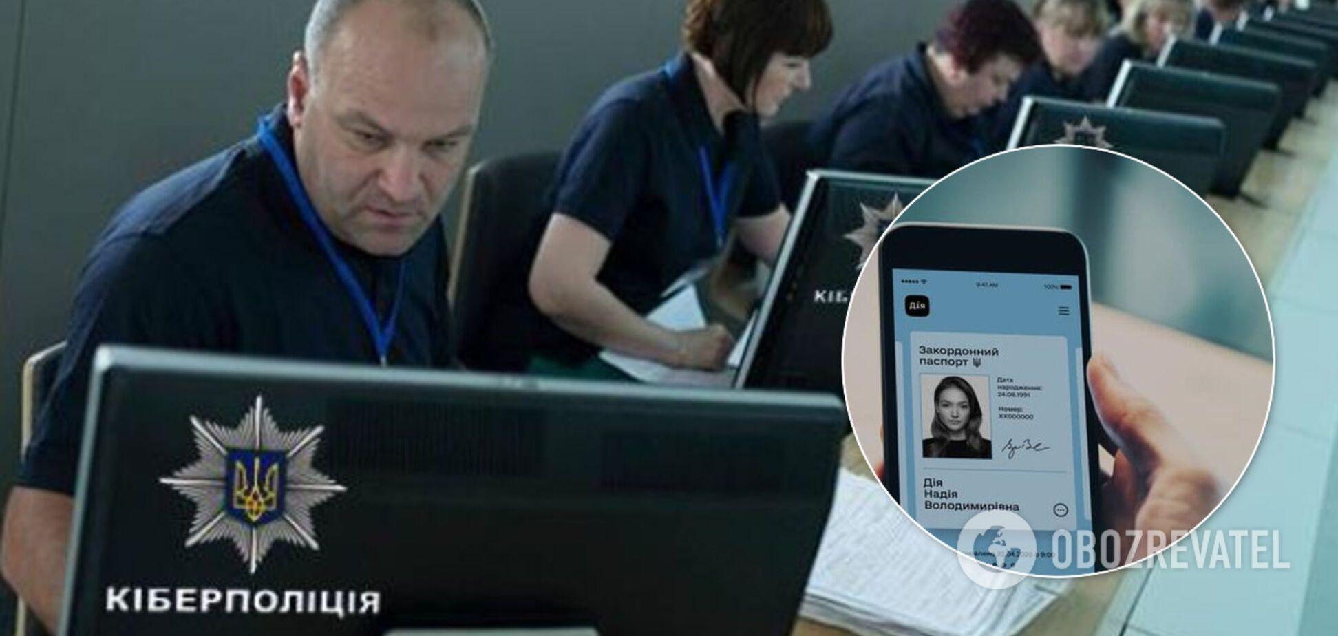 'Дію' зламали? Поліція оприлюднила результати розслідування витоку даних українців