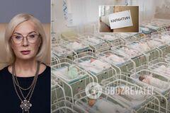 Скандал с младенцами от суррогатных матерей в Киеве: Денисова прояснила ситуацию